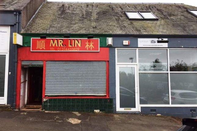 Thumbnail Retail premises for sale in Kingsknowe Park, Edinburgh