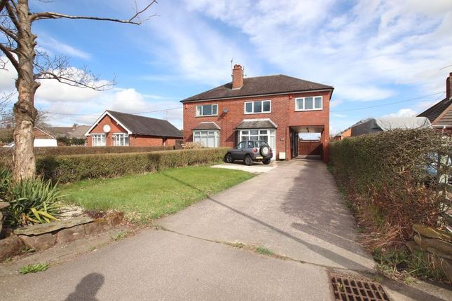 4 bed semi-detached house for sale in Park Lane, Knypersley, Biddulph ST8