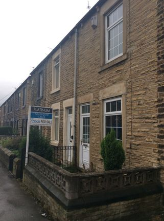 Thumbnail Terraced house to rent in Hough Lane, Wombwell, Barnsley