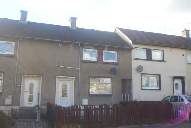 Thumbnail Terraced house to rent in Shaw Street, Larkhall