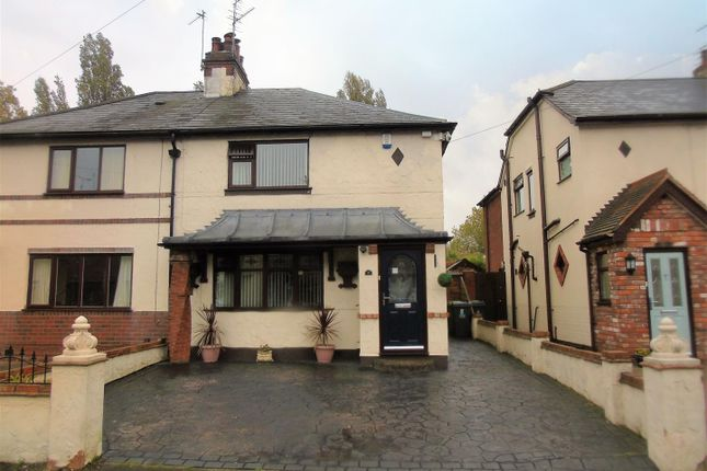 Thumbnail Semi-detached house for sale in Sandwell Avenue, Darlaston, Wednesbury