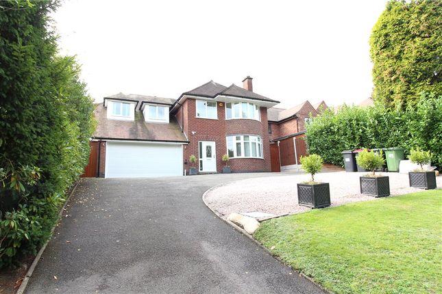 Thumbnail Detached house for sale in Oldbury Road, Nuneaton, Warwickshire