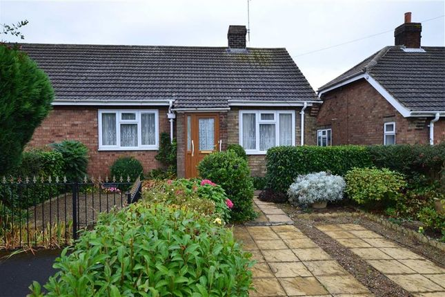 Thumbnail Semi-detached bungalow to rent in Headlands Drive, Aldbrough, East Yorkshire