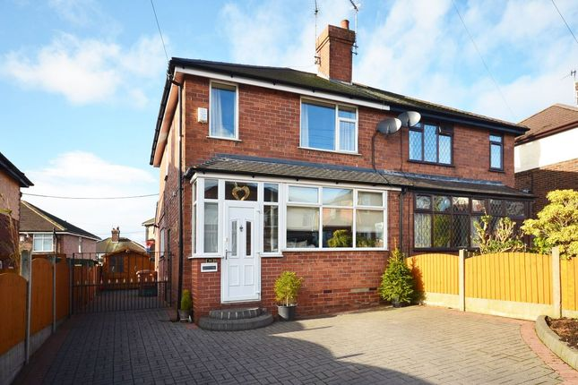 Thumbnail Semi-detached house for sale in Gibson Place, Meir