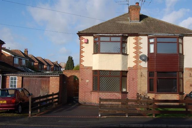Thumbnail Semi-detached house to rent in Walton Road, Chaddesden, Derby
