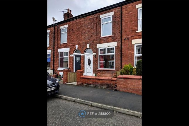 Thumbnail Terraced house to rent in Greenhill Street, Stockport