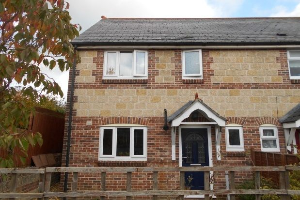 Thumbnail Property to rent in Crofts Mead, Wincanton