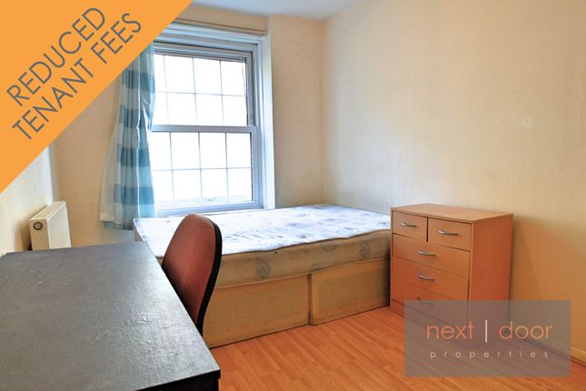Thumbnail Flat to rent in Gosling Way, Oval, London