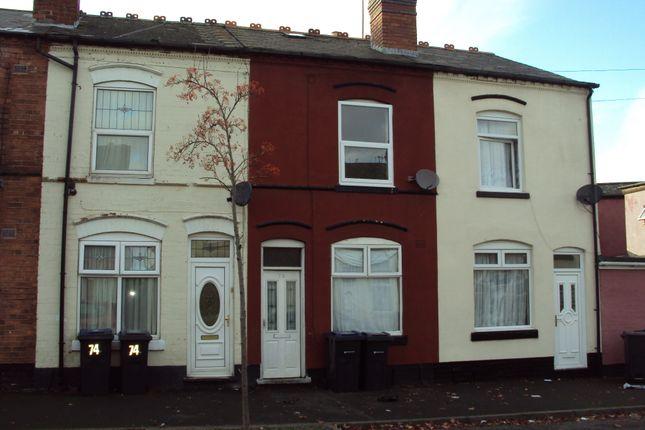 Exterior of Perrott Street, Winson Green, Birmingham B18
