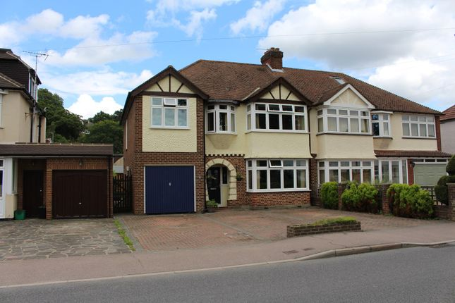 Thumbnail Semi-detached house for sale in Gates Green Road, West Wickham