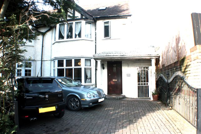 Thumbnail Semi-detached house for sale in White Hall Road, North Chingford