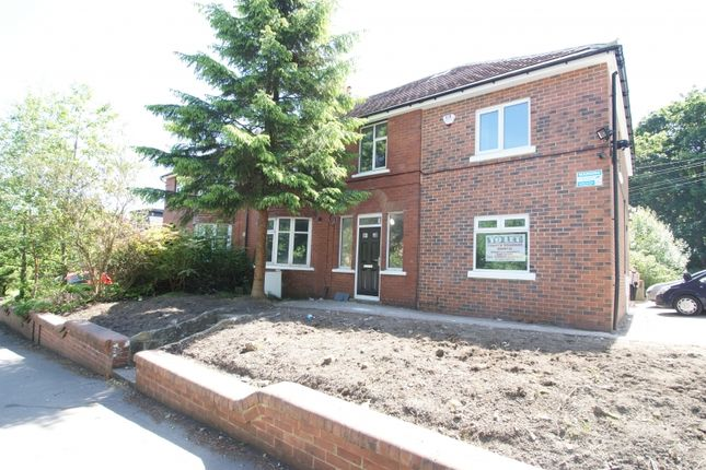 Thumbnail End terrace house to rent in Church Wood Avenue, Headingley, Leeds