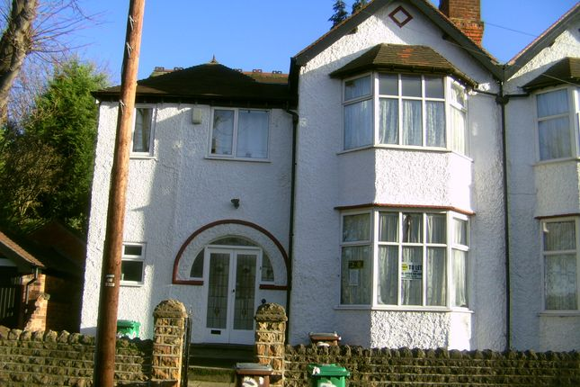 Thumbnail Terraced house to rent in Rolleston Drive, Nottingham