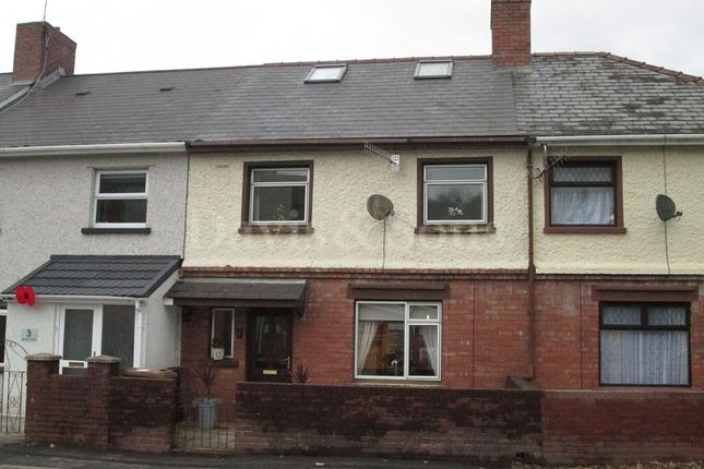 Thumbnail Terraced house for sale in New Park Road, Risca, Newport.