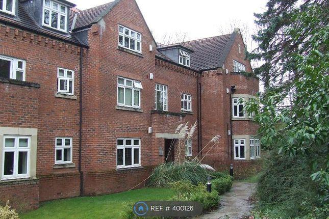 Thumbnail Flat to rent in Wood Moor Court, Leeds