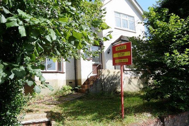 Thumbnail Flat to rent in Fairdene Road, Coulsdon