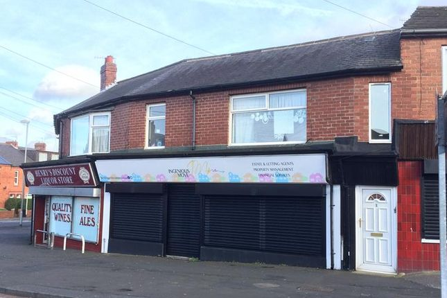 Thumbnail Retail premises to let in 6, King George Avenue, Dunston, Gateshead, Tyne & Wear
