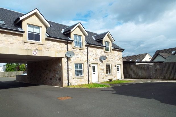 Thumbnail Property to rent in Causewayhead Road, Stirling