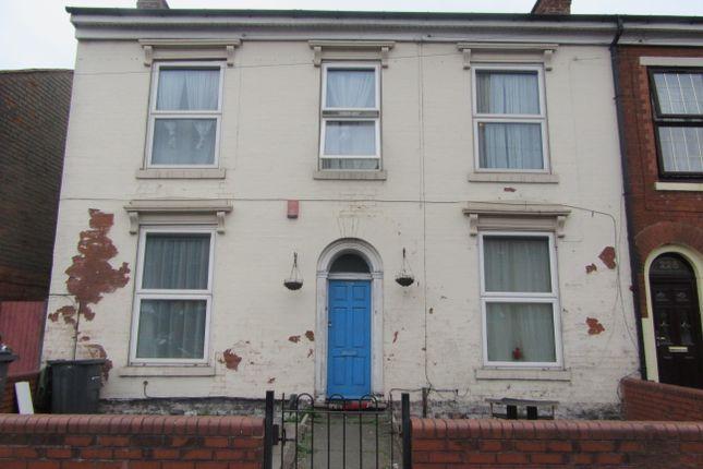 Thumbnail Flat for sale in Lozells Road, Lozells, Birmingham