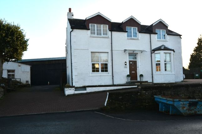 Thumbnail Detached house to rent in Mains Road, Linlithgow