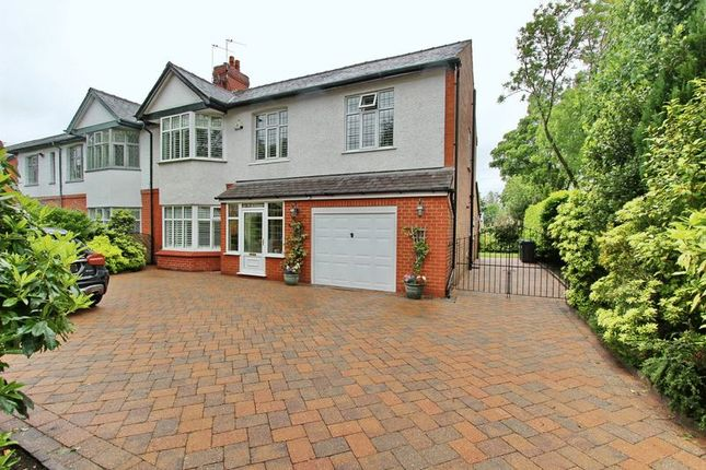 Thumbnail Semi-detached house for sale in Nursery Road, Prestwich, Manchester