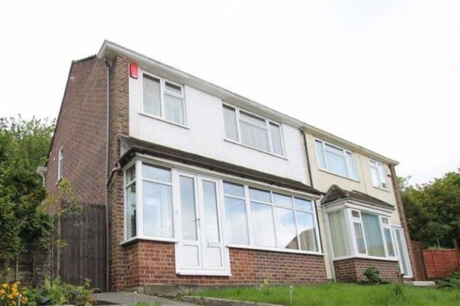 Thumbnail Property for sale in Old Quarry Rise, Shirehampton, Bristol