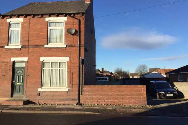 Thumbnail Detached house for sale in Queen Street, Normanton, Yorkshire