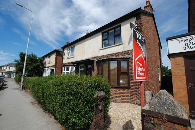 Thumbnail Property to rent in Lower Green, Poulton-Le-Fylde