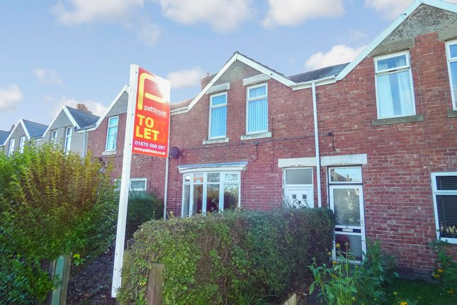 Thumbnail Terraced house to rent in East View, Bedlington