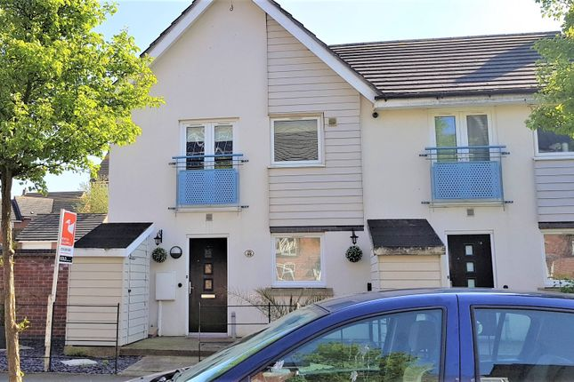 1 bed terraced house for sale in Brompton Road, Hamilton, Leicester LE5