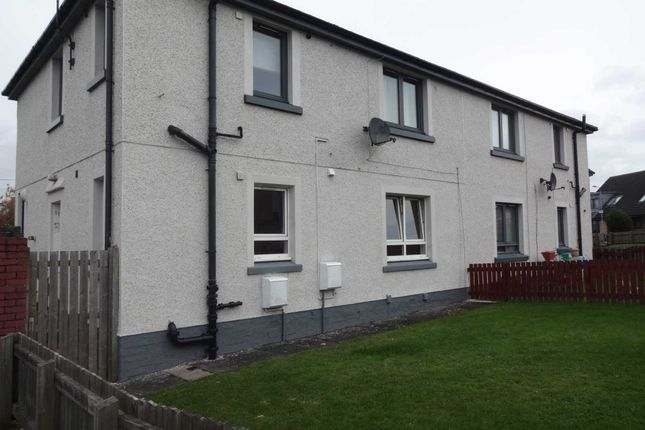 Thumbnail Flat to rent in Highfield Road, Kirkintilloch, Glasgow