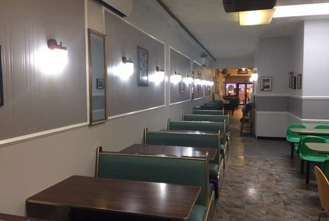 Thumbnail Leisure/hospitality for sale in Newport, Torfaen