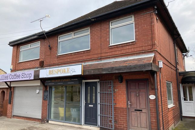 Thumbnail Commercial property to let in 110D Main Street, Bramley, Rotherham