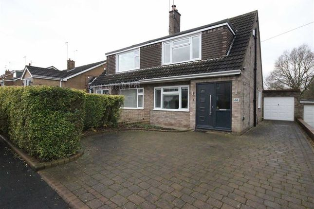 Thumbnail Property for sale in Valley Drive, Kirk Ella, East Riding Of Yorkshire