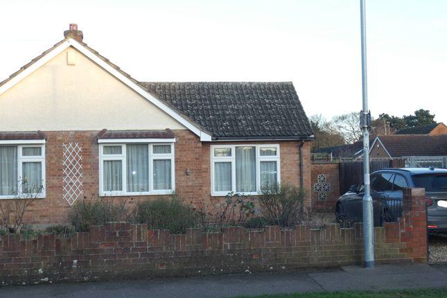 Margetts Road, Kempston, Bedford MK42