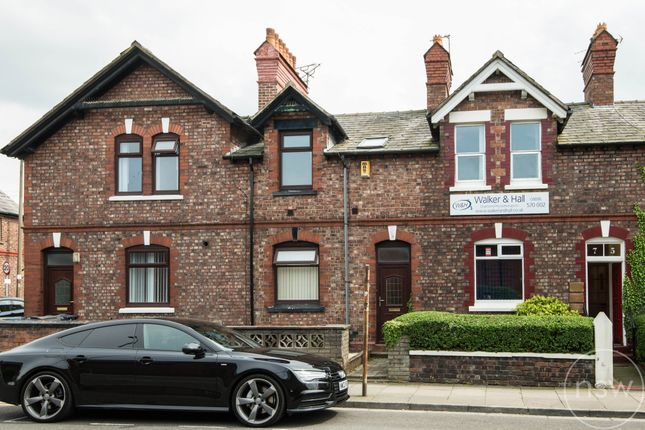 Thumbnail Terraced house to rent in Aughton Street, Aughton, Ormskirk