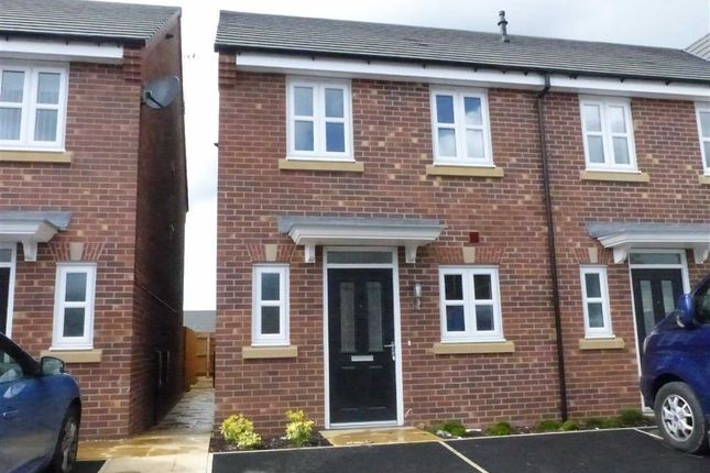 End terrace house for sale in Britten Crescent, Moulton, Northwich, Cheshire