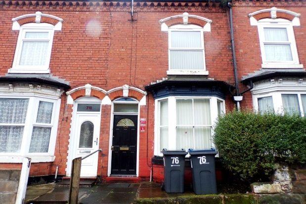 Terraced house in   Hillfield Road  Sparkhill  Birmingham  Birmingham