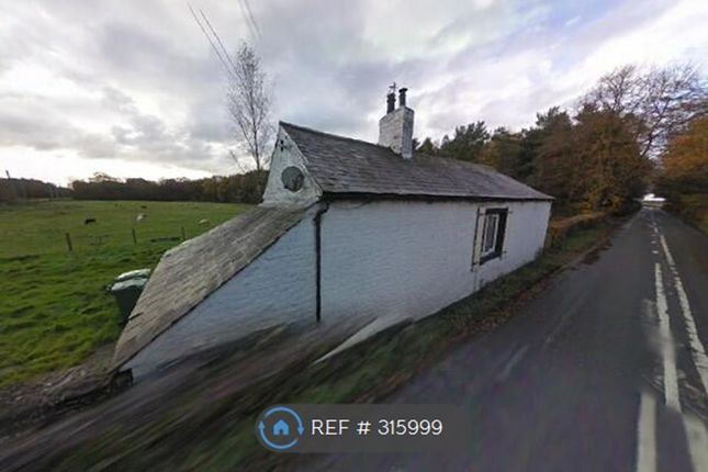 Thumbnail Detached house to rent in Rockcliffe, Carlisle
