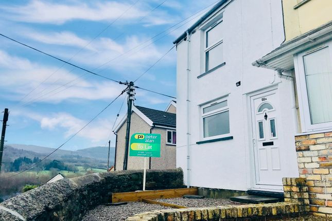 2 bed end terrace house to rent in Mill Street, Trecynon, Aberdare CF44