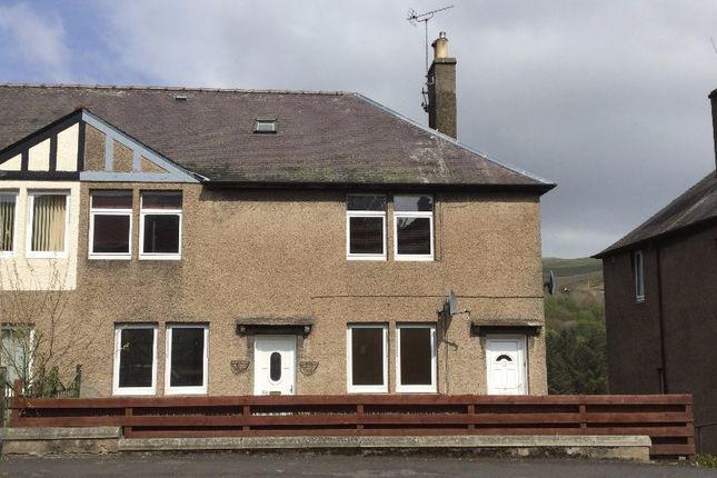 Thumbnail Flat to rent in Wood Street, Galashiels, Borders