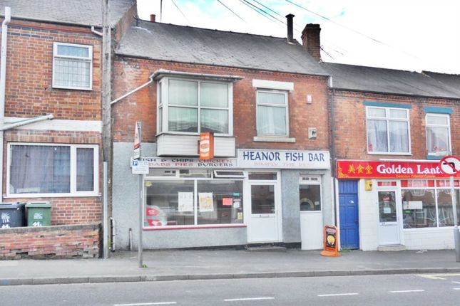 Thumbnail Commercial property for sale in Loscoe Road, Heanor