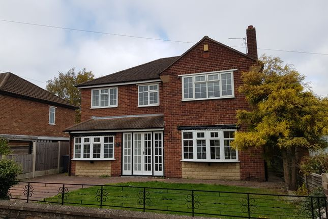 Thumbnail Detached house to rent in Branston Close, Lincoln