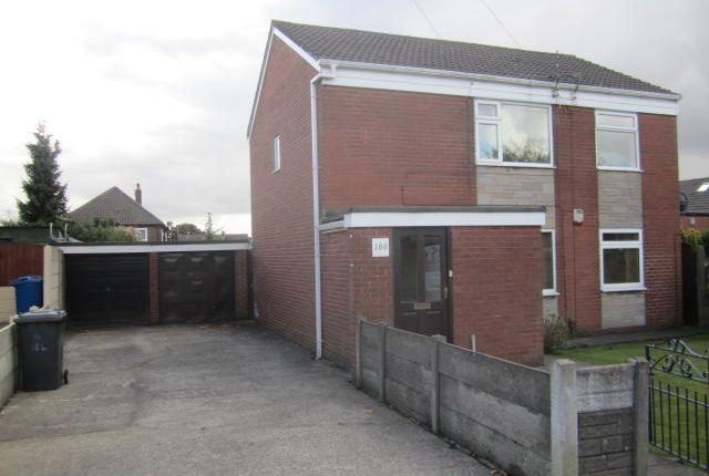 Thumbnail Flat to rent in Belle Green Lane, Ince, Ince, Wigan