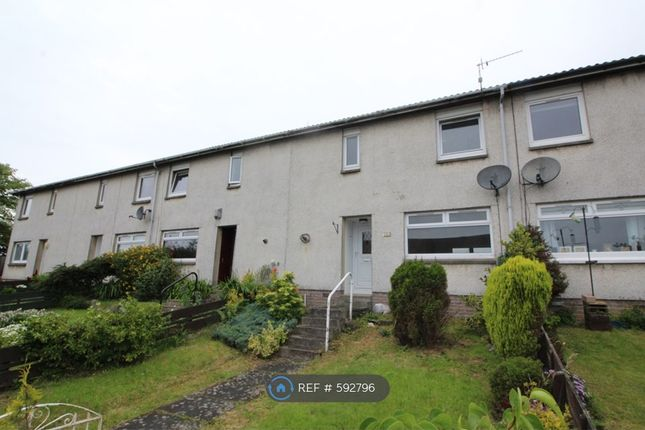 Thumbnail Terraced house to rent in Camps Rigg, Livingston