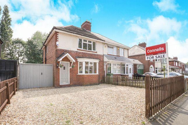 Semi-detached house for sale in Newbolds Road, Wednesfield, Wolverhampton
