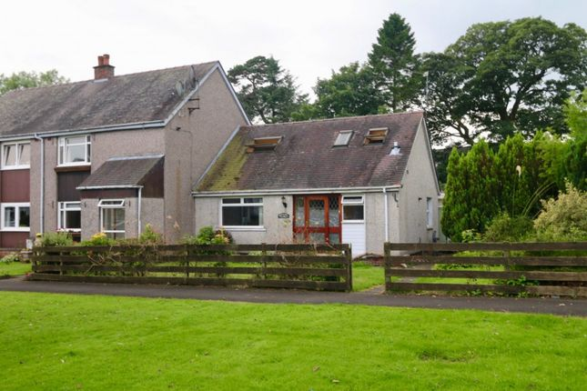 Thumbnail Terraced house to rent in Haughhead, Campsie Glen, Glasgow