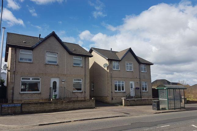 Thumbnail Detached house for sale in Lower Ridge Court, Longridge