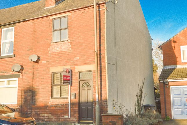 Thumbnail End terrace house for sale in High Street, Eckington, Sheffield
