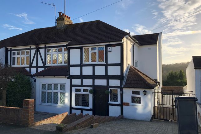 Thumbnail Semi-detached house for sale in Birdwood Close, South Croydon